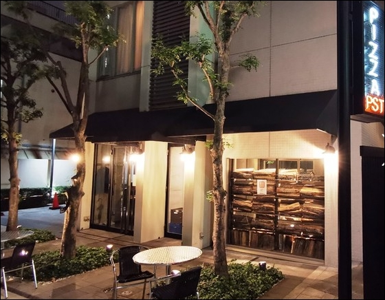 Pizza Studio Tamaki ピッツァ スタジオ タマキ お取り寄せ 通販 口コミ